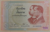 Commemorative banknote on the occasion of 100th year Thai banknote