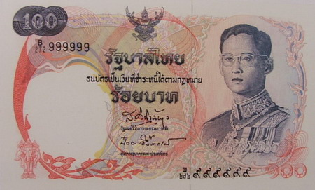 10th Series 100 Baht Thai Banknotes front