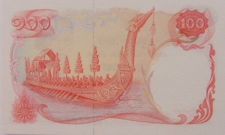 110h Series 100 Baht Thai Banknotes back