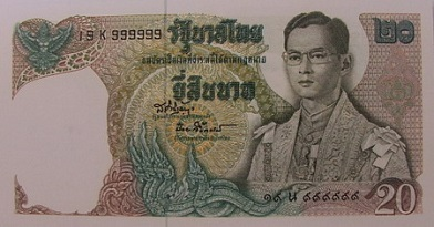 20 baht front