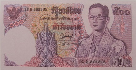 11th Series 500 Baht Thai Banknotes front