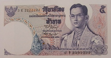 5 baht front