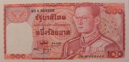 12th Series 100 Baht Thai Banknotes front