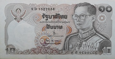 12th Series 10 Baht Thai Banknotes front