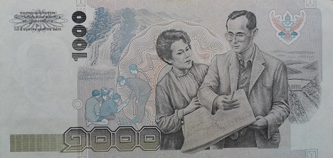 14th Series 1000 Baht Thai Banknotes back