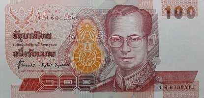 14th Series 100 Baht Thai Banknotes front