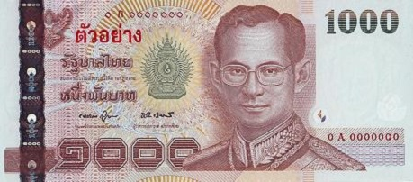1000 baht type2 front