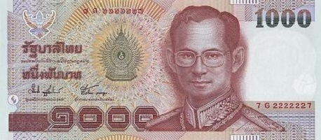 15th Series 1000 Baht Thai Banknotes front