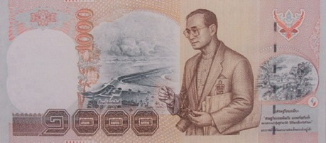 Commemorative banknote of HM. King Rama 9's 6th Cycle Birthday Anniversary back