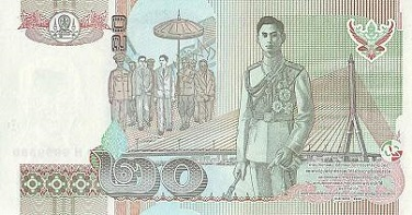 15th Series 20 Baht Thai Banknotes back