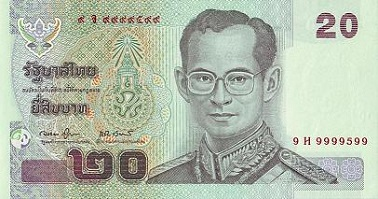 15th Series 20 Baht Thai Banknotes front