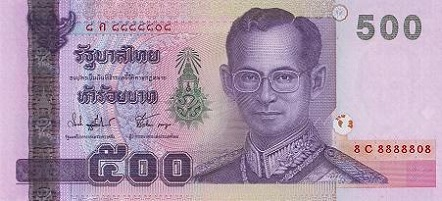 500 baht front