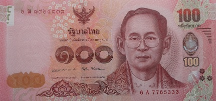 100 baht front