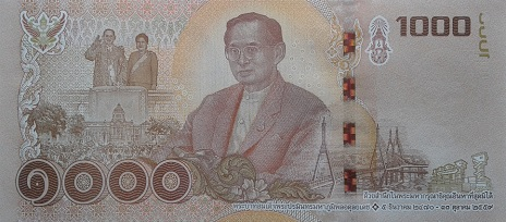 Commemorative banknote 1000 Baht Special set