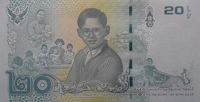 Commemorative banknote 20 Baht Special set