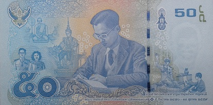 Commemorative banknote 50 Baht Special set