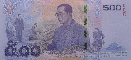 Commemorative banknote 500 Baht Special set