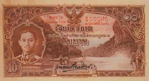 10 Baht 3rd series banknote type 1 front