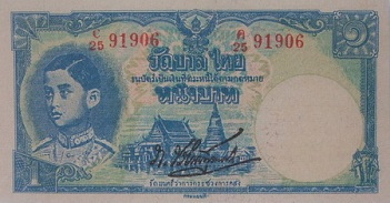 1 Baht Royal Thai Survey  type 2 front