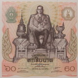 Commemorative banknote on the occasion of the King's 60 th year birthday celebration