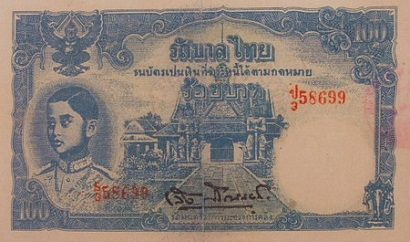 100 Baht type 1 6th series front