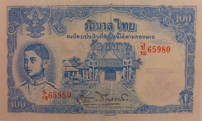 100 Baht type 1 6th series back