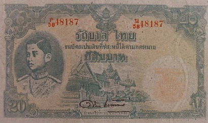 20 Baht type 1 6th series back
