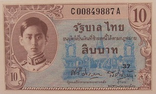 8th Series 10 Baht Thai Banknotes front