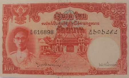 100 baht type 1 front