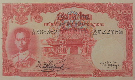 100 baht type 2 front