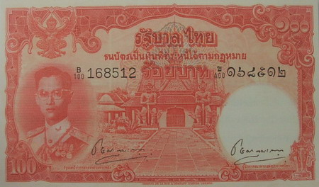 100 baht type 4 front