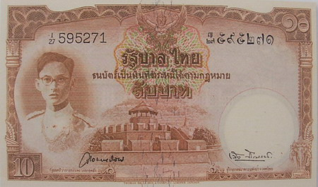 10 baht type 2 front