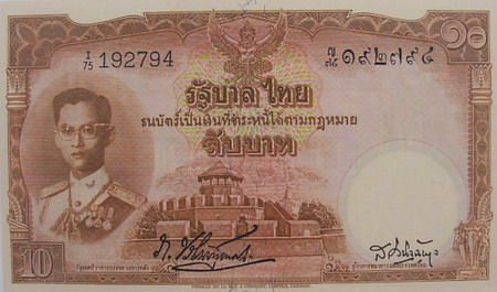10 baht type 3 front