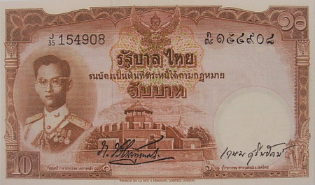 10 baht type 4 front