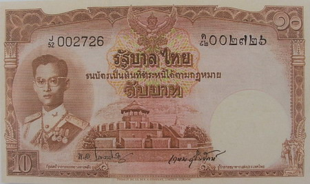10 baht type 5 front