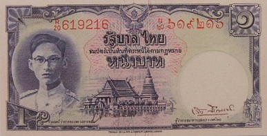 1 baht type 1 front