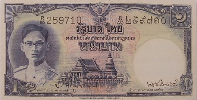 1 baht type 2 front