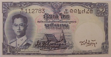 1 baht type 4 front
