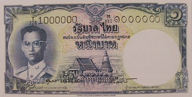 1 baht type 5 front
