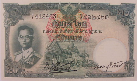 20 baht type 4 front