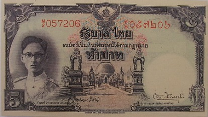 9th Series 5 Baht Type 1 Thai Banknotes front