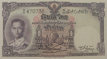 5 baht type 3 front