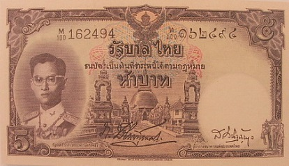 5 baht type 4 front