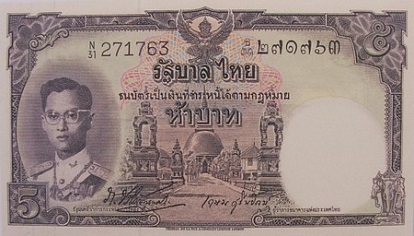 5 baht type 5 front