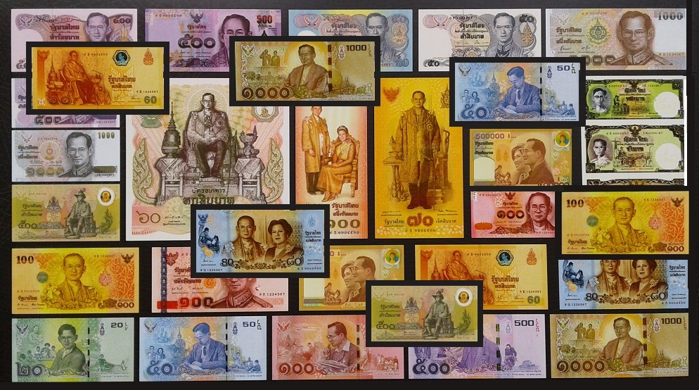 Commemorative Banknotes His Majesty King Bhumibhol Adulyadej