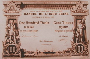 The Banque de L'Indo-Chine's Banknote front side บัตรธนาคารอินโดจีน