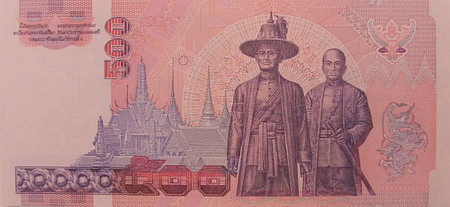 Commemorative Banknote 50th Anniversary of HM. King Rama 9's Accession to the Throne back