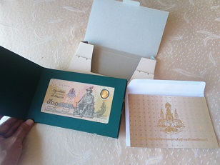 Set of banknote and silk folder