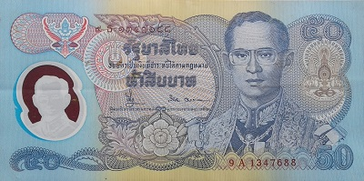Commemorative Banknote 50th Anniversary of HM. King Rama 9's Accession to the Throne front