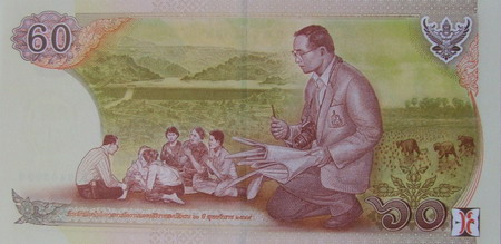 Commemorative Banknote 60th Anniversary of HM. King Rama 9's Accession to the Throne back